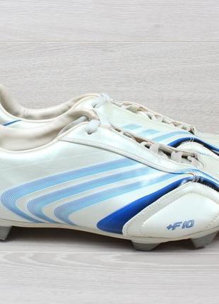 Футбольные бутсы adidas f10 оригинал, размер 46 - 47 (бампы)
