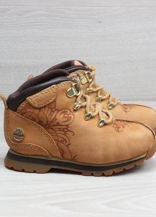 Детские кожаные ботинки timberland оригинал, размер 25