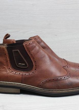 Кожаные мужские ботинки rieker оригинал, размер 43 (chelsea bo...