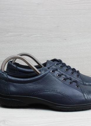 Кожаные женские кроссовки hotter, размер 39