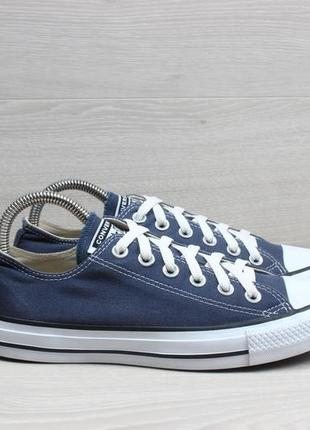 Синие кеды converse all star оригинал, размер 38