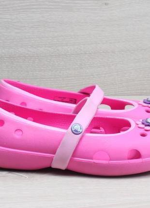 Детские летние туфельки crocs оригинал, размер 29 (кроксы на д...
