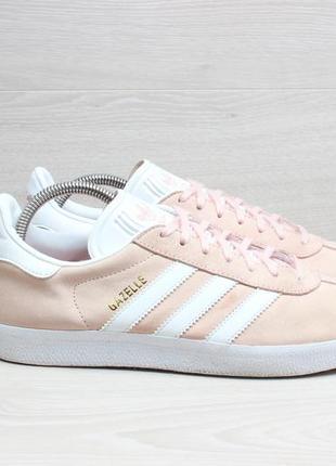 Кроссовки adidas gazelle оригинал, размер 41.5 (бежевые, перси...