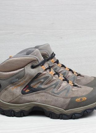 Треккинговые ботинки на мальчика salomon оригинал, размер 33