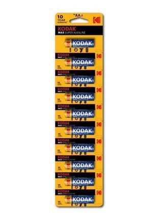 Батарейки AA / LR6 Kodak Max Super Alkaline (10шт.)