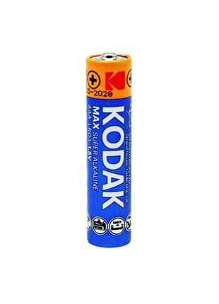 Батарейка AAA / LR03 Kodak Max Super Alkaline (1шт.)