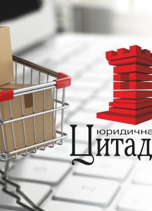 Регистрация кассового аппарата Днепр