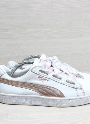 Белые кроссовки puma basket оригинал, размер 37