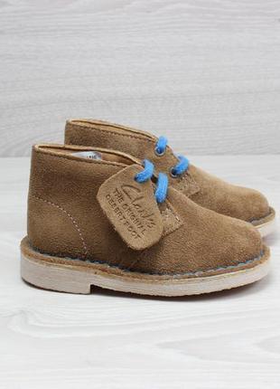 Легкие детские ботинки clarks desert boots оригинал, размер 21