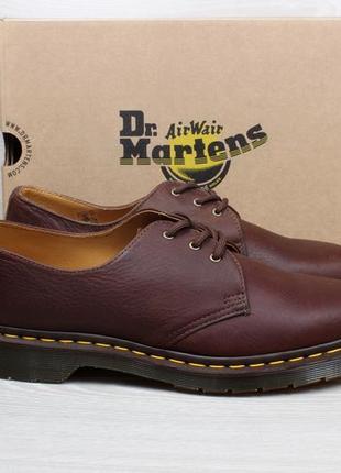 Мужские кожаные туфли dr. martens 1461 оригинал, размер 43 - 4...