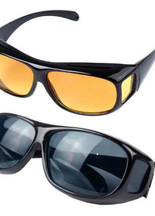 Антибликовые очки для водителя HD Vision WrapArounds 2 в 1 Ден...
