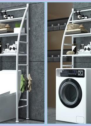 Полка-стеллаж напольный над стиральной машиной БЕЛАЯ   Полка в...