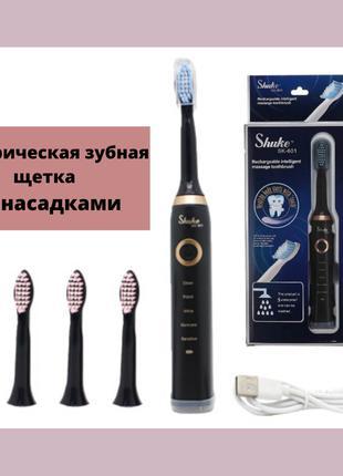 Электрическая зубная щетка | Ультразвуковая зубная щетка от US...