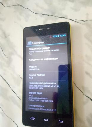 Телефон Prestigio 5450 DUO смартфон