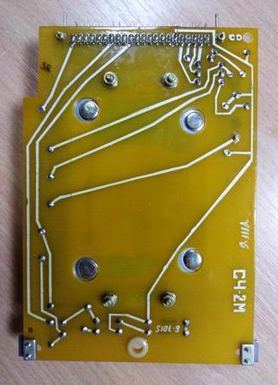 Модуль  сч-2м 2.068.155-01