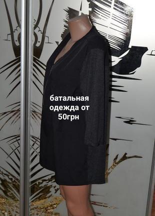 Блузка футболка с длинным рукавом