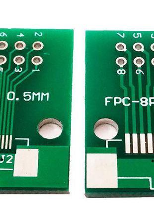 Переходник адаптер FPC8P 0.5mm 1.0mm на PLD/PBD 2.54mm. 1 шт
