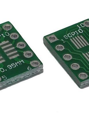 Переходник адаптер SOT23 / MSOP10 на DIP10. 1 шт