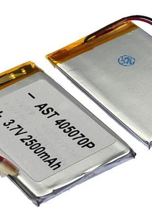 Литий-полимерный аккумулятор Li-pol 405070P, 2500mAh 3.7V 1 шт.