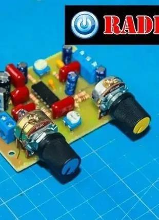Hi-Fi MegaBass фильтр сабвуфера активный