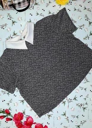 🎁1+1=3 серая плотная блуза топ с воротником cameo rose, размер...