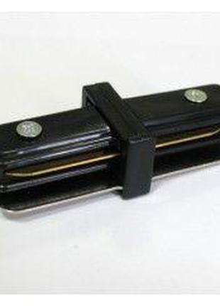 Соединитель для шинопровода прямой черный
