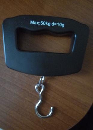 Кантерные электронные весы