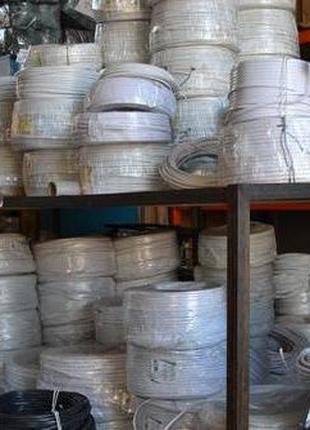 Продам кабель ПВС 3х2.5 ШВВП 3х1.5 2х2.5 ГОСТ ТУ склад отправка