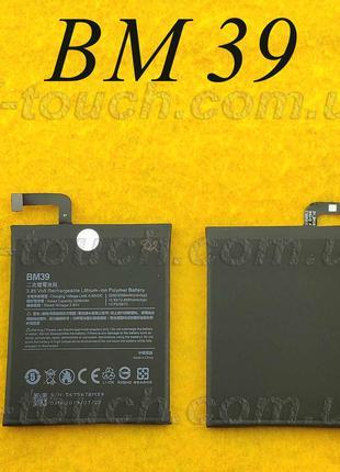 Усиленный аккумулятор BM39 для телефона
