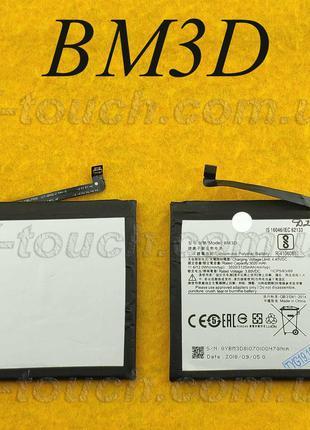Усиленный аккумулятор BM3D для телефона