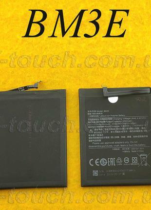 Усиленный аккумулятор BM3E для телефона