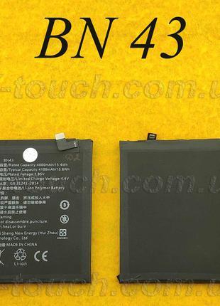 Усиленный аккумулятор BN43 для телефона
