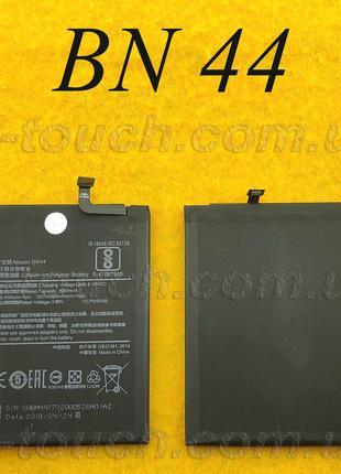 Усиленный аккумулятор BN44 для телефона