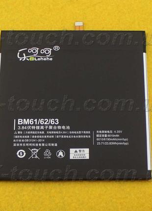Аккумулятор, батарея Xiaomi Mi Pad 2 для планшета 6200 mAh.