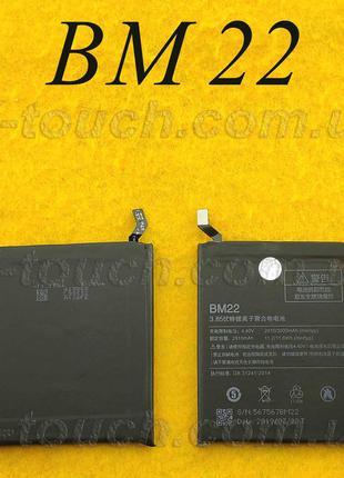 Усиленный аккумулятор BM22 для телефона