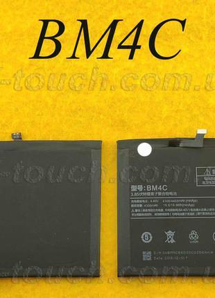 Усиленный аккумулятор BM4C для телефона
