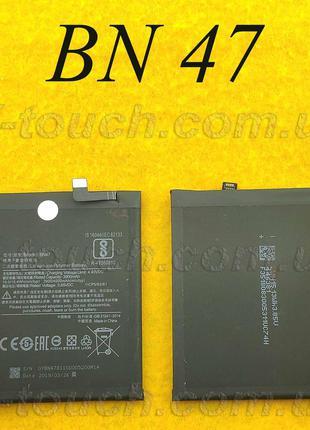 Усиленный аккумулятор BN47 для телефона