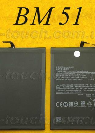 Усиленный аккумулятор BM51 для телефона