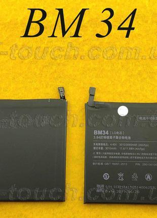 Усиленный аккумулятор BM34 для телефона