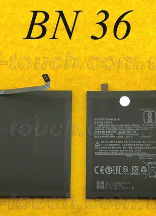 Усиленный аккумулятор BN36 для телефона