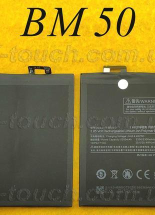 Усиленный аккумулятор BM50 для телефона