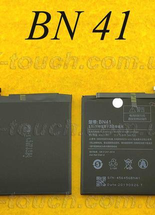 Усиленный аккумулятор BN41 для телефона
