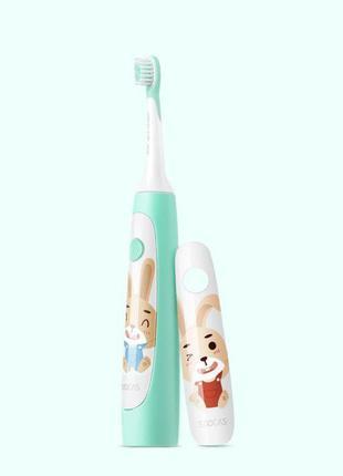 Дитяча зубна щітка Xiaomi SOOCAS C1