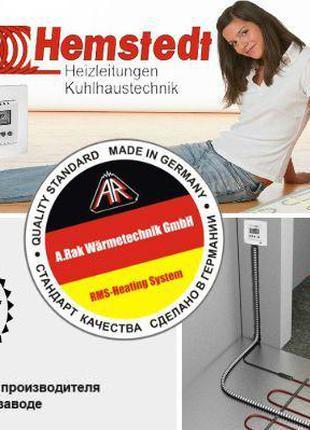 """Греющие кабеля в теплый пол""""Hemstedt"""" Германия по низким ценам..."""
