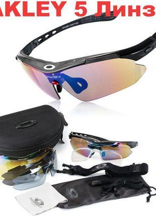 Очки OAKLEY 5 линз/стекол Polarized охота/спорт/вело окли поля...