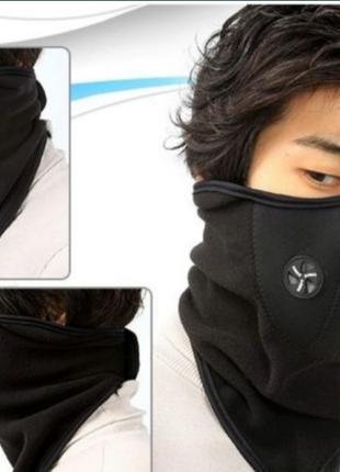Бафф зимний флисовый маска лыжная с клапаном теплая баф флис