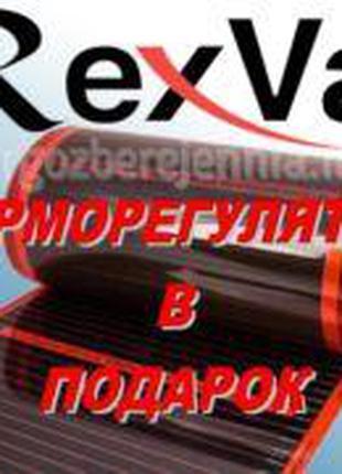 Пленочный теплый пол RexVa PTC 305 премиум саморегулирующийся....