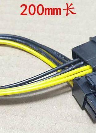 Переходник gpu MOLEX-> 6 pin 22 см. для PCI-E кабель 18AWG молекс