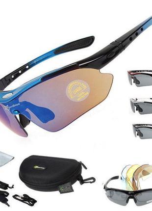 ROCKBROS спортивные очки 5 линз/стекол поляризация UV400 велоо...
