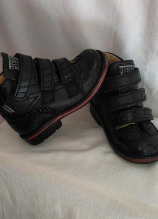 Элегантные ботинки для мальчика